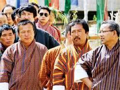 Photo of ভুটানে পার্লামেন্ট নির্বাচনে বিরোধী দল জয়ী