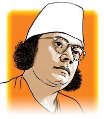Photo of কাজী নজরুলের 'জয় বাঙলা'