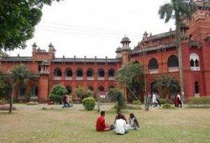 Photo of শতবর্ষে পা দিল ঢাকা বিশ্ববিদ্যালয়