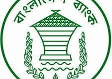 Bangladesh Bank Logo