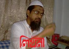 Mahfuzul Hoque