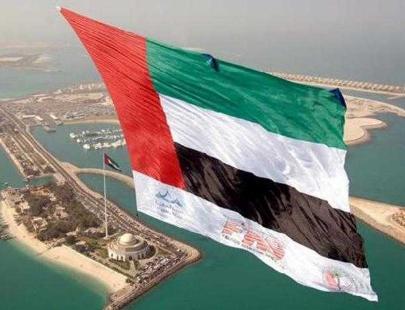 আরব আমিরাতে ১০ বছরের ভিসার সুযোগ