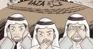 Gaza Cart