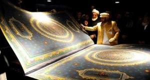 Biggest Quran