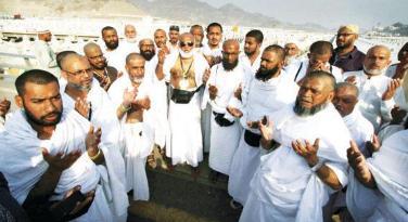 Photo of মাত্র পাঁচজন বাংলাদেশী এবার হজ করছেন!