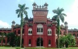 Dhaka uni