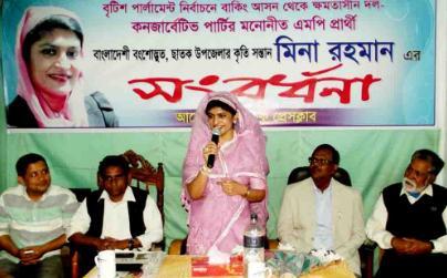 Photo of মিনা রহমানকে ছাতক প্রেসক্লাবে সংবর্ধনা