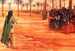 Photo of হাদিসে প্রতিবেশীর হক