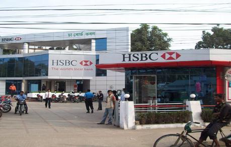 HSBC BD