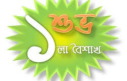 Boishakh