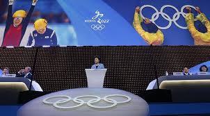রিও অলিম্পিক : সেরা ৩০ দেশ