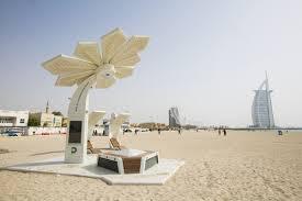Smart Solar Palm Tree