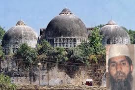 Photo of 'প্রথমে গুন্ডামি করে মসজিদটা ভাঙা হল, তার পরে আদালত বলল ওখানে মন্দির হবে!'