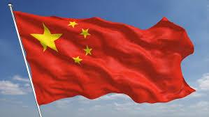 Photo of ঘুরে দাঁড়িয়েছে চীন