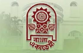 bangla-academy