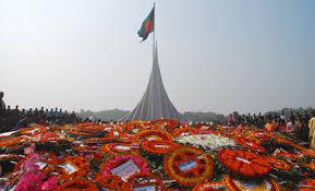 Photo of স্বাধীনতা ও জাতীয় দিবস উদযাপিত