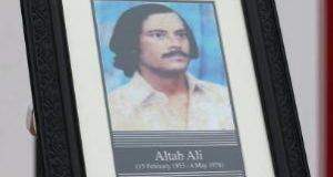 altab-ali