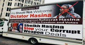 dictator-hasina
