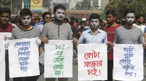 student-protest