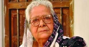 Photo of নারী সম্পাদকদের পথিকৃৎ নুরজাহান বেগম