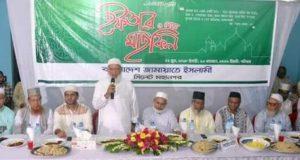 jamat-sylhet