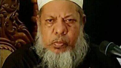 Photo of প্রিন্সিপাল মাওলানা হাবিবুর রহমান আর নেই