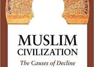 Photo of মুসলিম সভ্যতা: অবক্ষয়ের কারণ ও সংস্কারের আবশ্যকতা