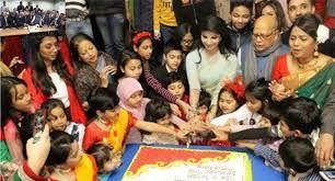 Photo of লন্ডনে বঙ্গবন্ধুর ৯৯তম জন্ম-বার্ষিকী উদযাপন