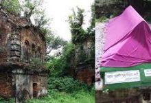 Photo of উপমহাদেশের প্রথম হাদিস শিক্ষা কেন্দ্র সোনারগাঁয়ে