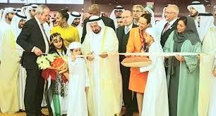 Photo of আরব আমিরাতে আন্তর্জাতিক বইমেলার উদ্বোধন