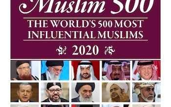 Photo of বিশ্বের সবচেয়ে প্রভাবশালী ১০ মুসলিম ব্যক্তিত্ব