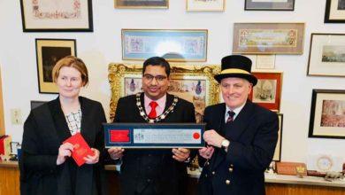"Photo of ""ফ্রিডম অব দ্য সিটি অব লন্ডন"" সম্মাননায় ভূষিত হলেন ব্যারিষ্টার নাজির আহমদ"