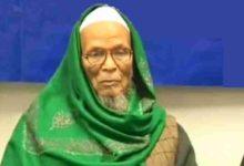 Photo of জমিয়ত সভাপতি আল্লামা আবদুল মোমিন ইমামবাড়ী আর নেই