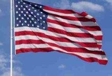 Photo of ৩ লাখ কোটি ডলার ঋণে জর্জরিত মার্কিন যুক্তরাষ্ট্র!