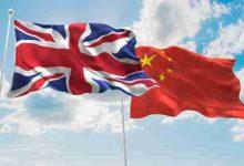 Photo of ব্রিটেনকে পরিণতি ভোগ করতে হবে: চীনা রাষ্ট্রদূত