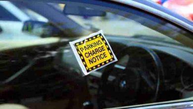 Photo of ব্রিটেনে পার্কিং জরিমানা হ্রাসে যুগান্তকারী আইন আসছে