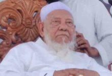 Photo of হেফাজত আমীর আল্লামা শফী আর নেই