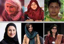 Photo of বিবিসি নির্বাচিত ১০০ নারীর তালিকায় ২৩ মুসলিম নারী